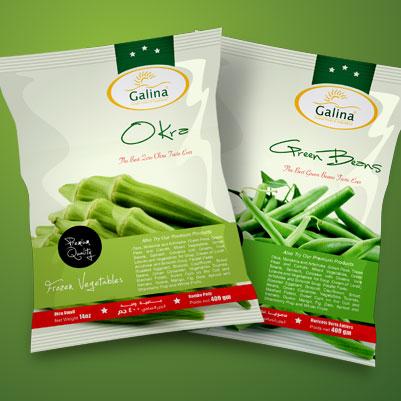 """""""جالينا"""" لتجميد وتصدير الخضروات"""