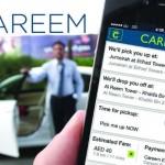 كريم مصر - careem