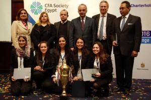 مسابقة المحللين الماليين CFA