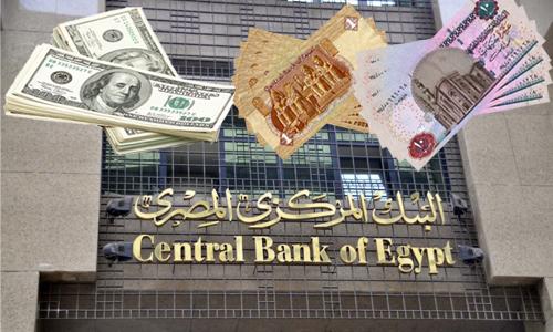 الدولار - الجنيه - البنك المركزى