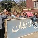اعتصام عمال النيل لحليج الأقطان