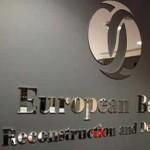 البنك الأوروبي لاعادة الاعمار