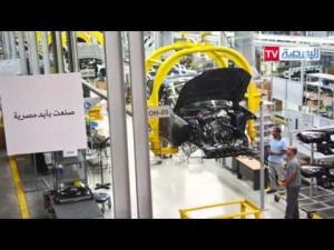 صناعة سيارة مصرية