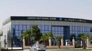 بنك الاتحاد الوطنى مصر