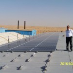 أول محطة طاقة شمسية