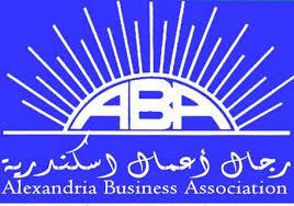 رجال أعمال الأسكندرية