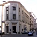 المركزي-المصري