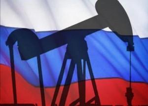 البترول الروسى