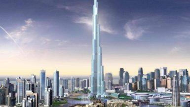 برج خليفة- إعمار العقارية