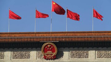 الاستثمارات الصينية