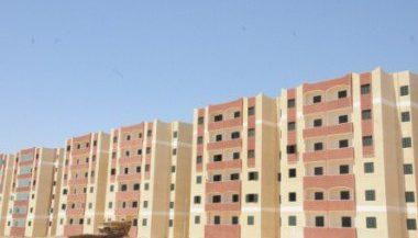 وحدات سكنية