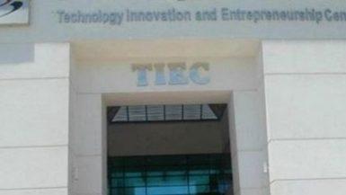 مركز الإبداع التكنولوجى