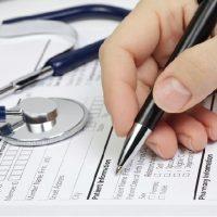 التأمين الطبى