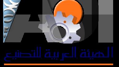 العربية للتصنيع