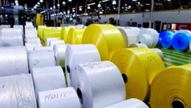 الصناعات البلاستيكية