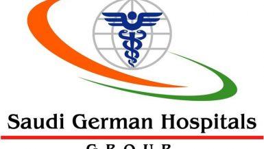 مستشفيات السعودى الالمانى