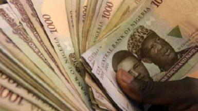 التضخم فى نيجيريا