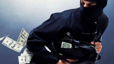 سرقة - الدولار