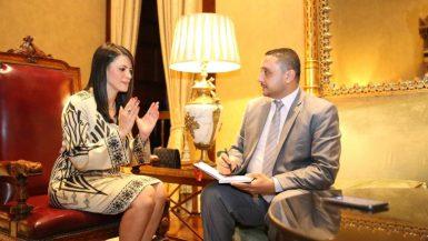 رانيا المشاط وكيل محافظ البنك المركزى السابقة لشئون السياسة النقدية