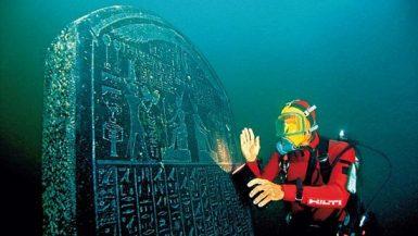 معرض اسرار مصر الغارقة