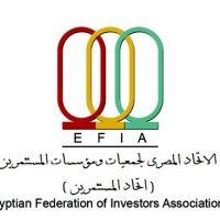 الاتحاد المصرى لجمعيات المستثمرين