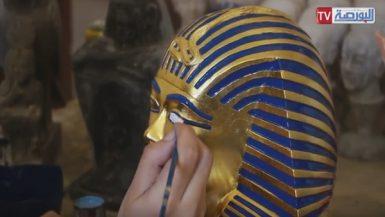 النماذج الأثرية المصرية
