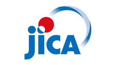 وكالة التعاون اليابانية - الجايكا