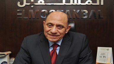 عصام ناصف، رئيس مجلس إدارة المستقبل للتنمية العمرانية