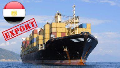 الصادرات-المصرية