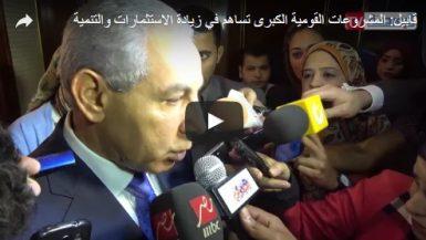 طارق قابيل، وزير الصناعة والتجارة الخارجية