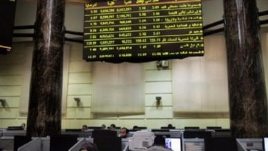 البورصة المصرية