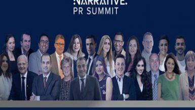 القمة الدولية للعلاقات العامة