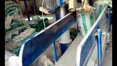 مصنع أعلاف