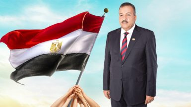 محمد خليل العمارى