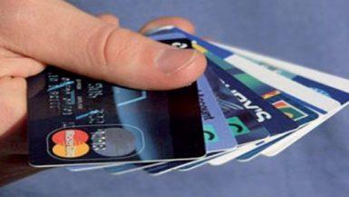 المصرية للبطاقات