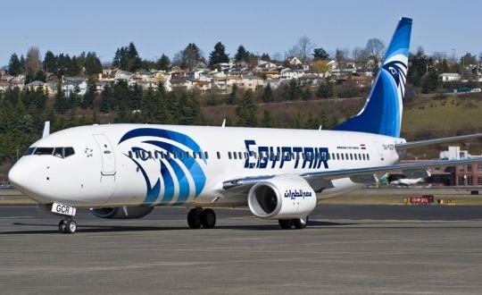مصر للطيران .. صورة ارشيفية
