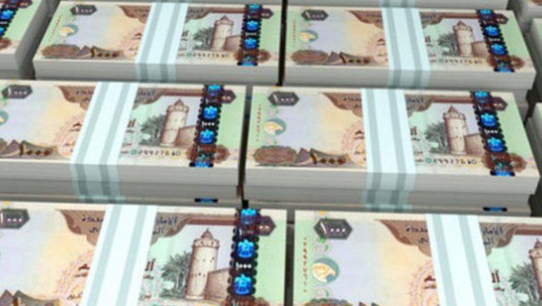 800 مليون درهم قروضا شخصية بالامارات يناير الماضي