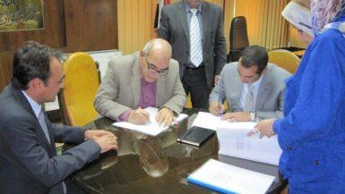 مراسم توقيع إتمام الإغلاق المالى لشركة إنفنيتى سولار