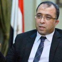 الدكتور أشرف العربي وزير التخطيط