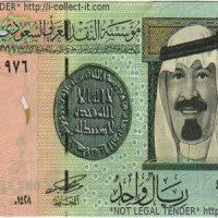 كيف نجحت السعودية فى حل أزمة السيولة؟