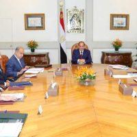 المجلس الأعلى للإستثمار