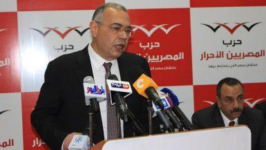 رئيس حزب المصريين الأحرار د. عصام خليل