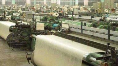 مصانع الغزل والنسيج