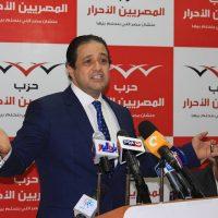 علاء عابد - رئيس الكتلة البرلمانية بحزب المصريين الاحرار