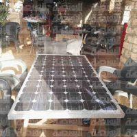 خلية طاقة شمسية