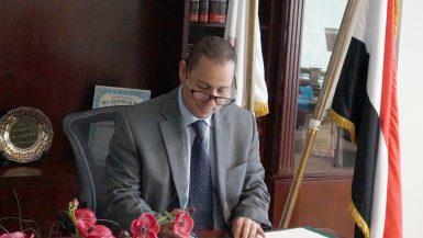 محمد عمران رئيس البورصة المصرية