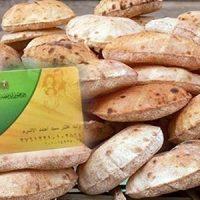 نقاط الخبز