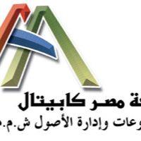 مصر كابيتال لتقييم المشروعات وادارة الاصول MCA