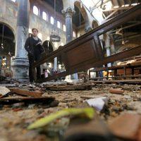 تفجيرات الكاتدرائية - صورة ارشيفية