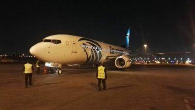 طائرة مصر للطيران الجديدة